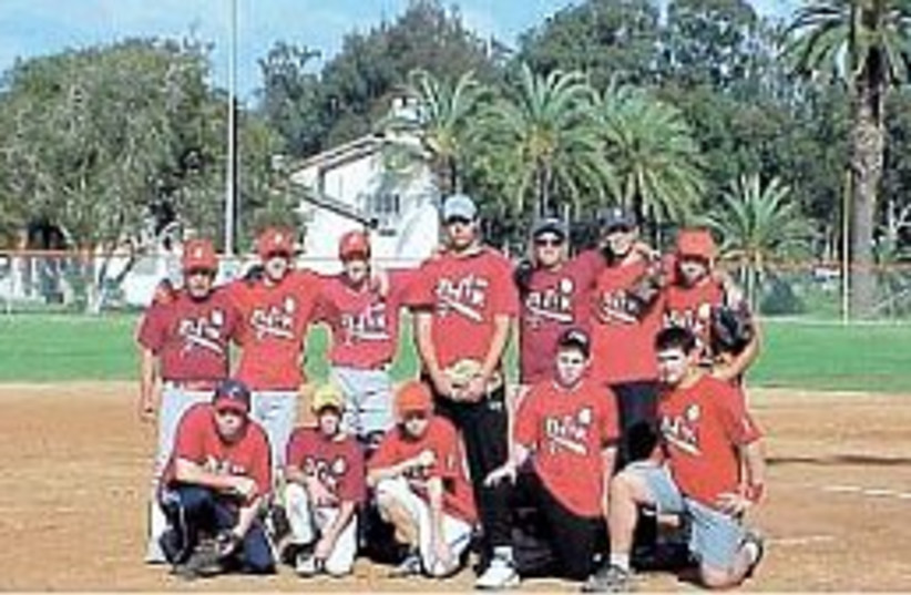 eilat softball 298.88 (photo credit: Doron Moshe)