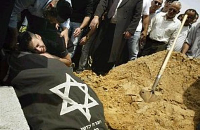 lily yunis funeral  (photo credit: AP)