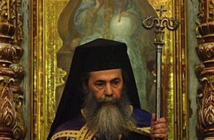 greek ortho patriarch (photo credit: AP)