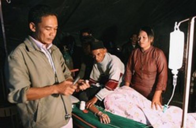 indonesia earthquake 248 88 (photo credit: )