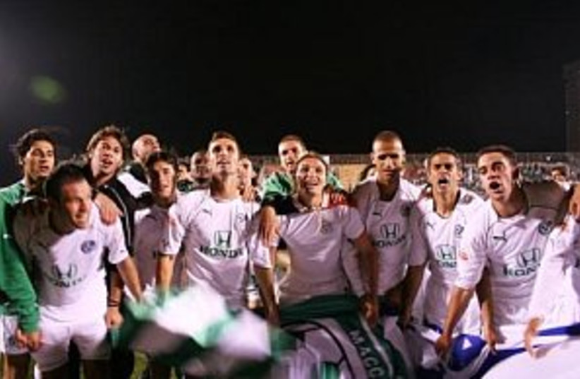 maccabi haifa 88.298 (photo credit: )