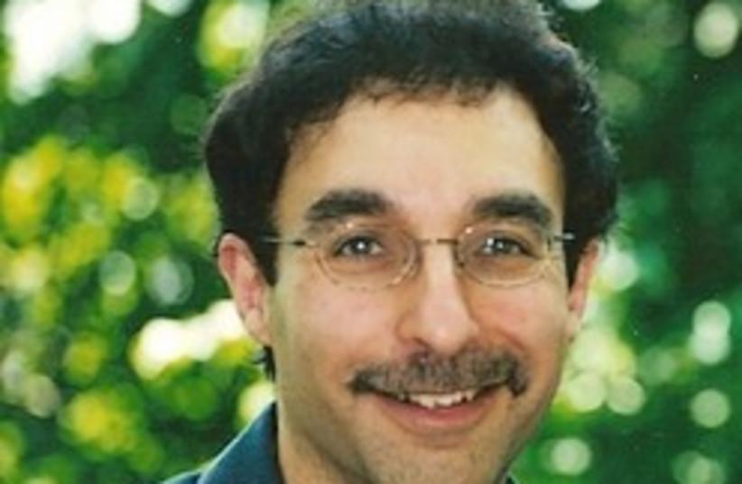 David Tenenbaum 248.88 (photo credit: )