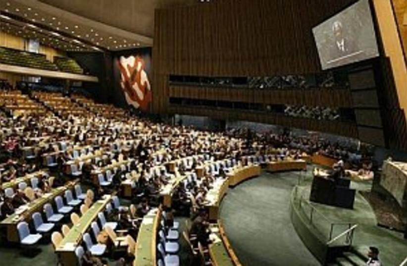 united nations 298 (photo credit: AP [file])