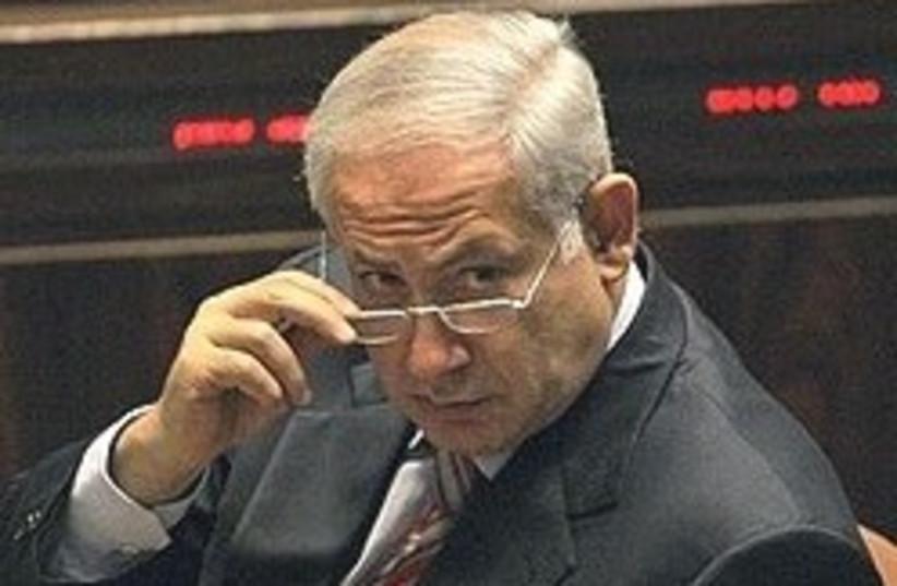 netanyahu what 248.88 (photo credit: AP)