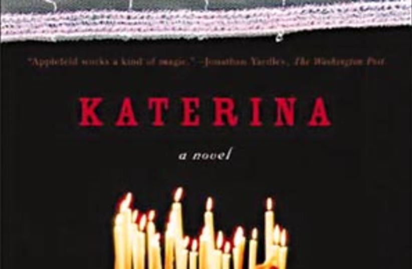 katarina book 88 298 (photo credit: )