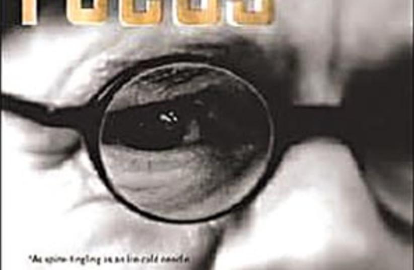 focus book 88 298 (photo credit: )