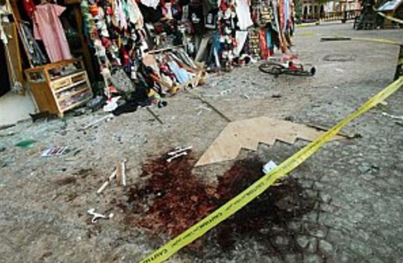 sinai blast 298 ap (photo credit: AP)