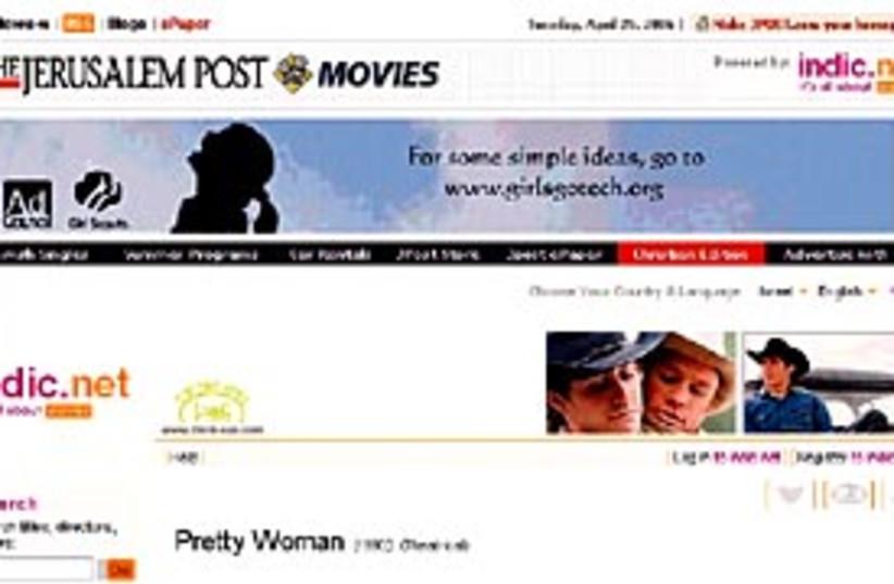 jpost movies 88 298 (photo credit: )