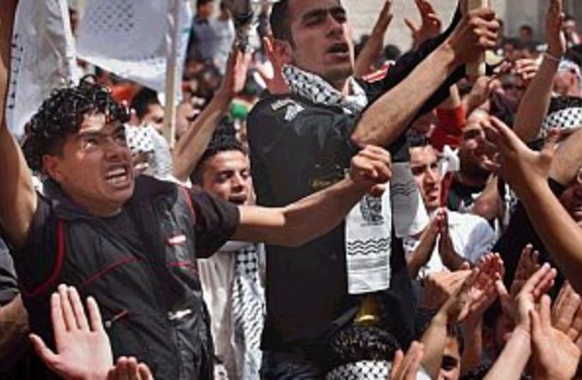 fatah student rally29888 (photo credit: AP [file])