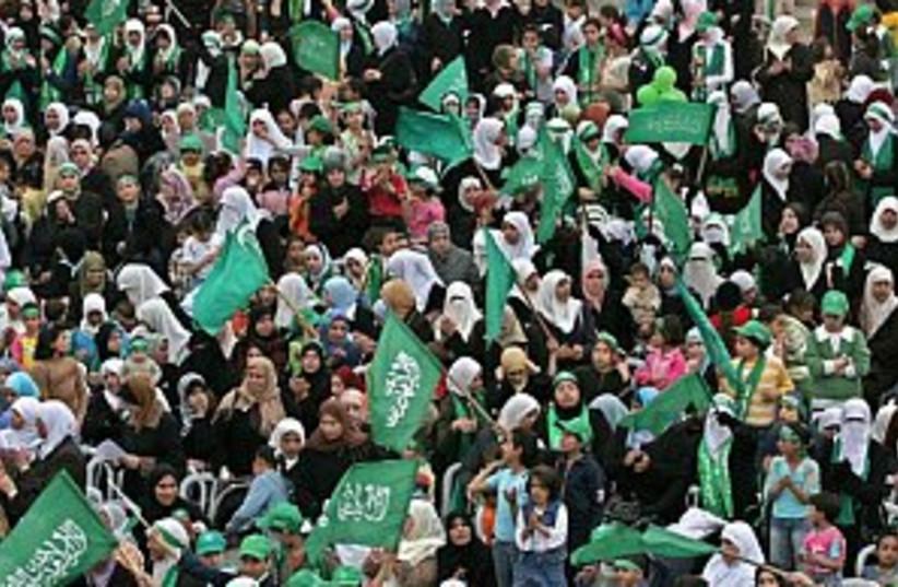 hamas women 298.88 (photo credit: AP)