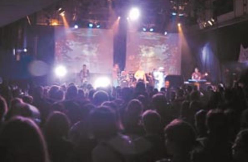 budapest celebration 88  (photo credit: Courtesy Photo)