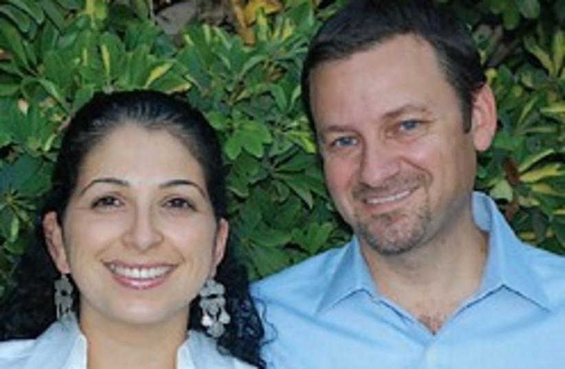 Jay and Shira Ruderman 248.88  (photo credit: Tamar Geva)