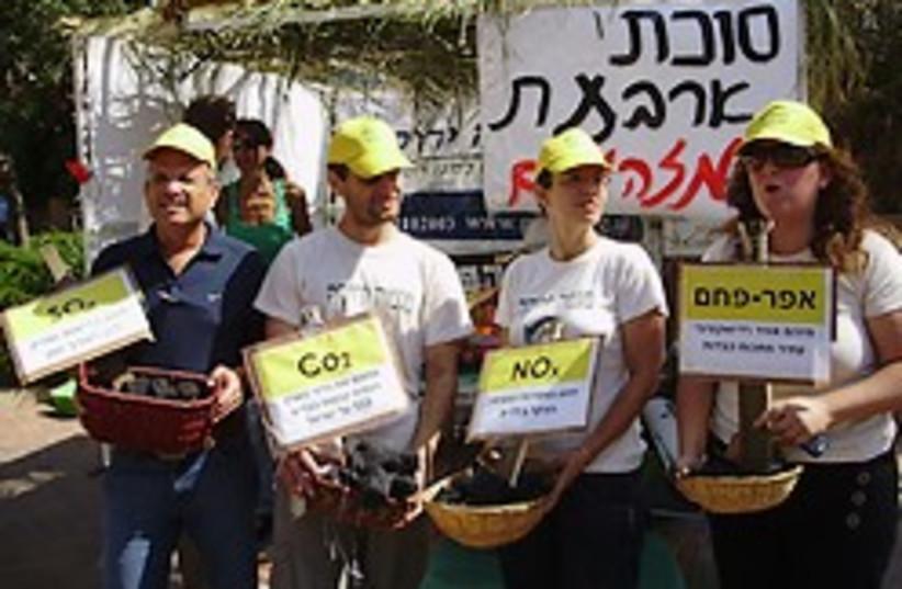 environment coal plant protest 248 88 (photo credit: )