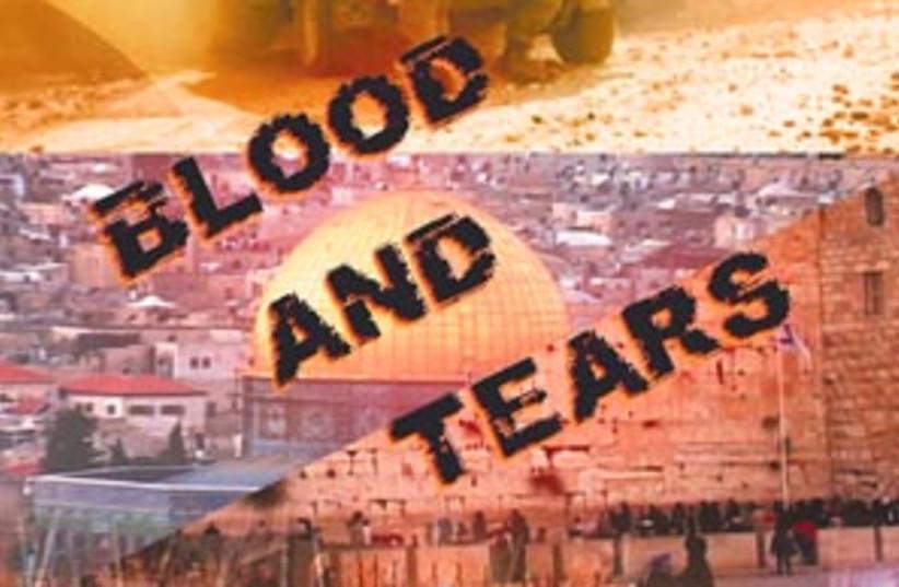 blood tears 88 298 (photo credit: )