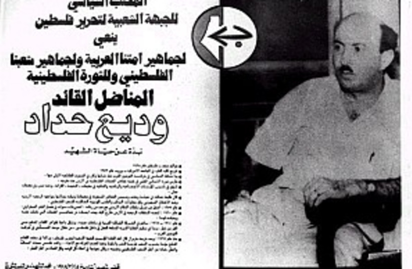 mossad book, haddad 298 (photo credit: AP/ Popular Front for the Liberation of Palestine)