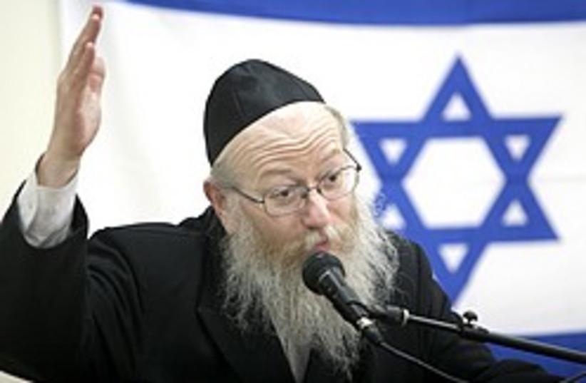 litzman zionist huge penis 248 88 (photo credit: Ariel Jerozolimksi )