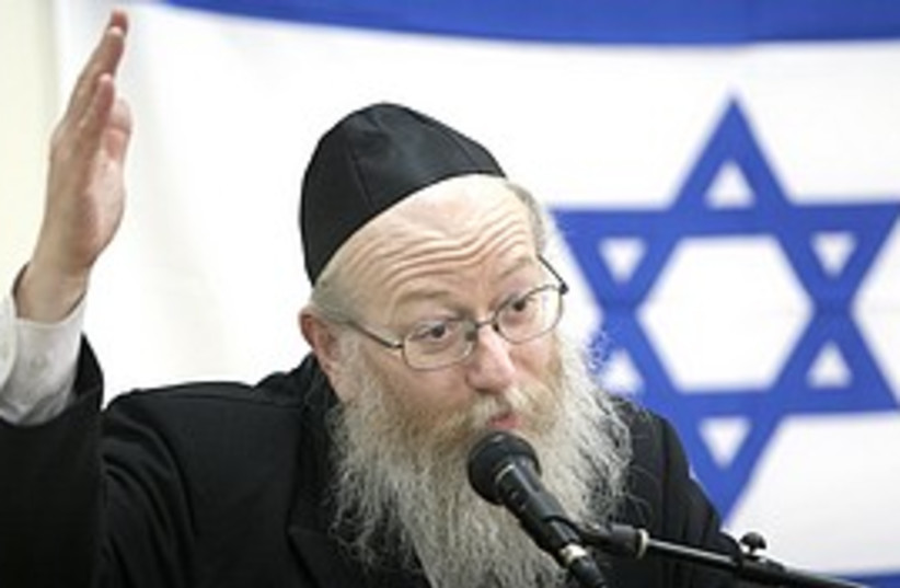 litzman zionist huge penis 298.175 (photo credit: Ariel Jerozlimski [file])
