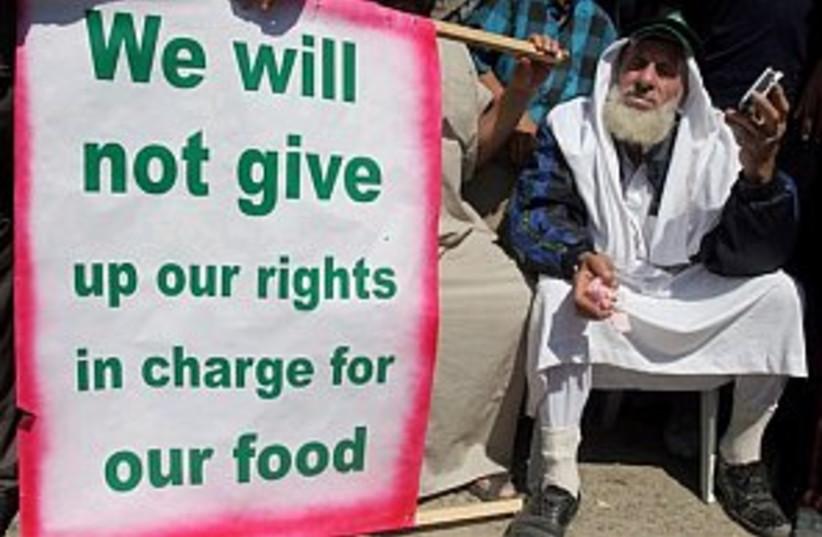 Poor palestinian 298.88 (photo credit: AP)