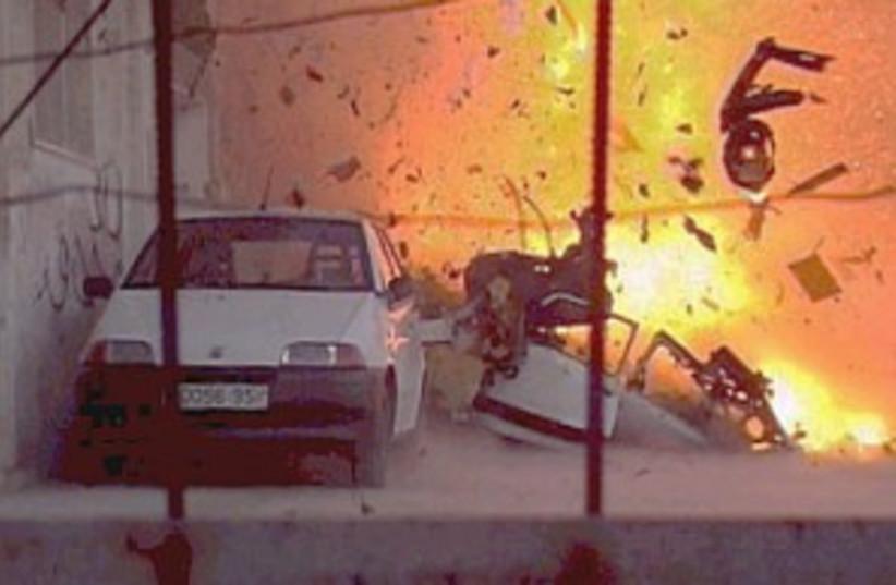 explosive belt 298.88 (photo credit: IDF [file])