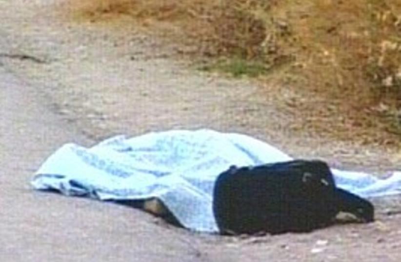 afula murder 298 88 ch10 (photo credit: Channel 10)