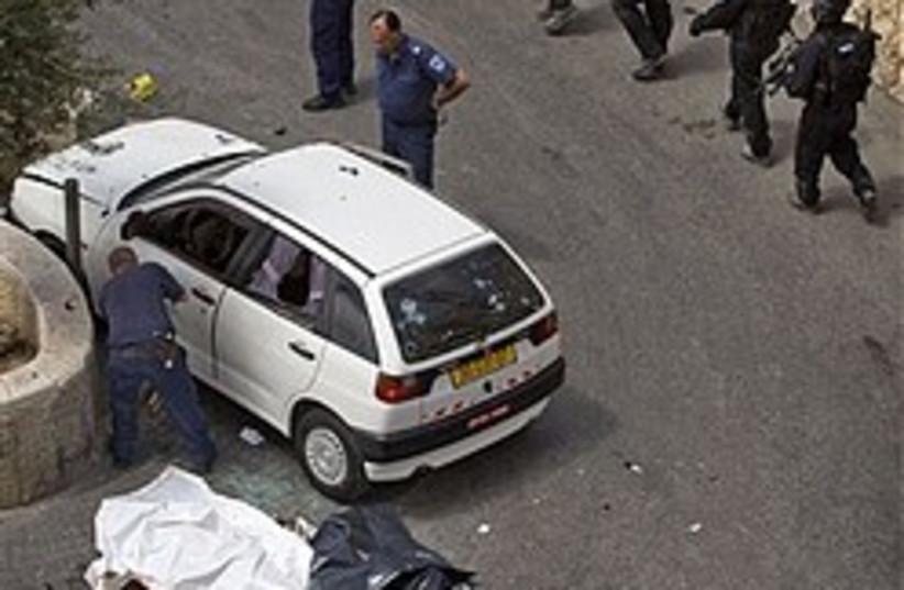 dead jlem terrorist 248.88 (photo credit: AP)