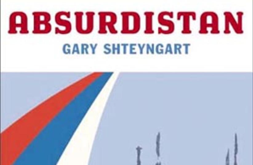 absurdistan book 88 298 (photo credit: )