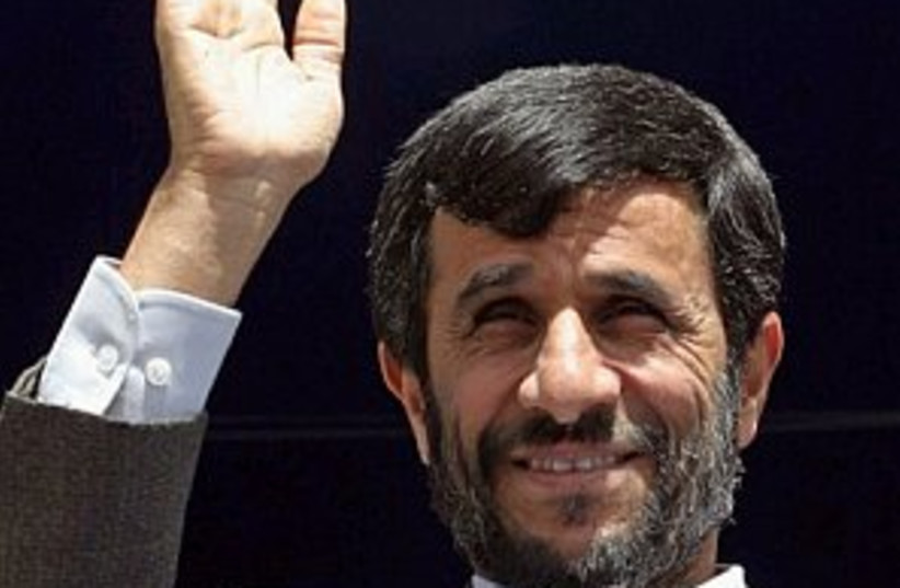 Ahmadinejad wave 298.88 (photo credit: )