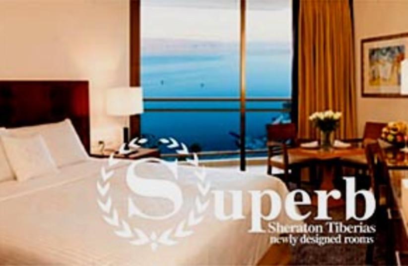 sheraton hotel 88 298 (photo credit: Courtesy photo)