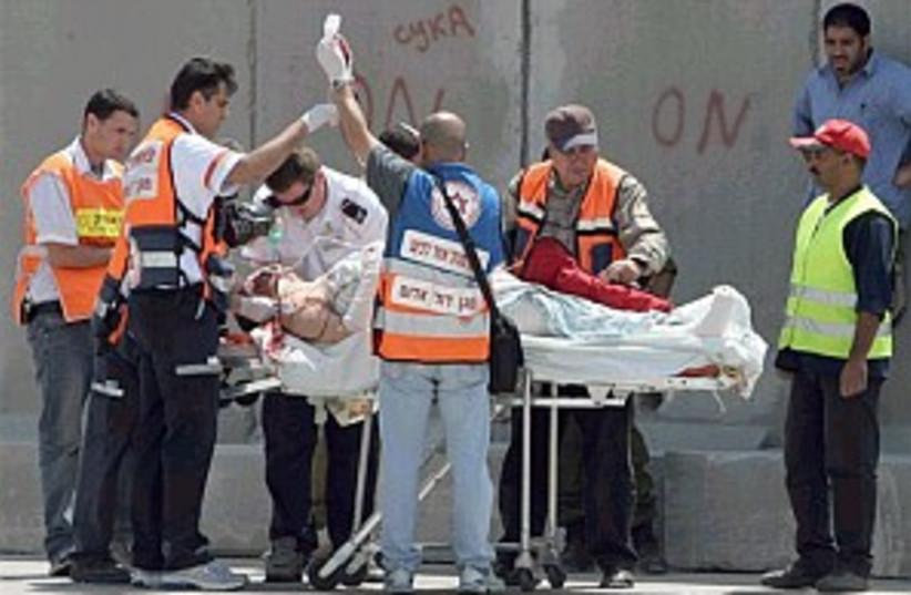 tariq wounded 298.88 (photo credit: AP)