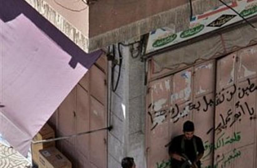 fatah hamas violence 298 (photo credit: AP)