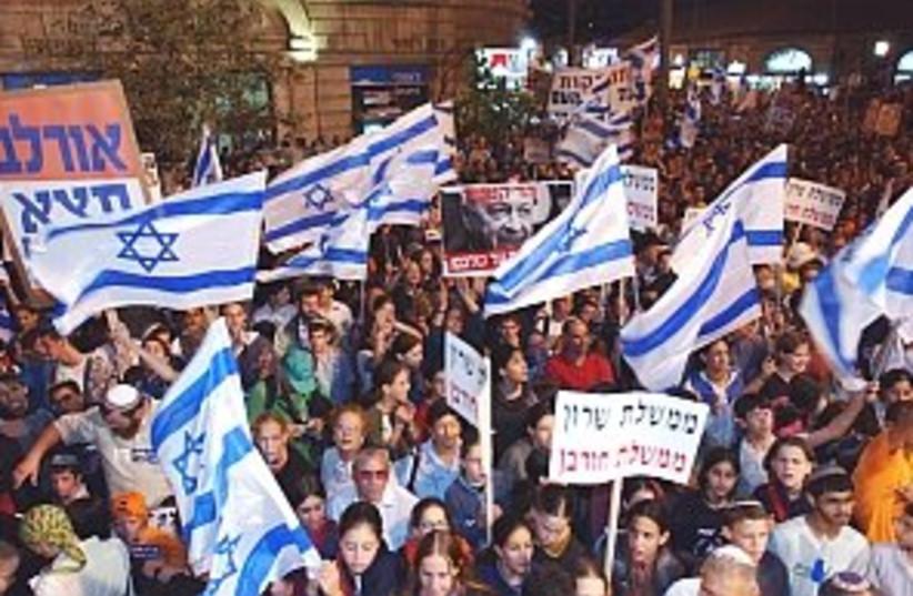 disengage rally 298.88 (photo credit: Ariel Jerozolimski)
