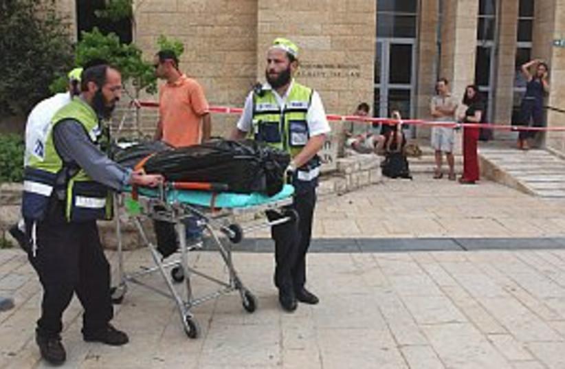 terror hebrew university (photo credit: Ariel Jerozolimski)