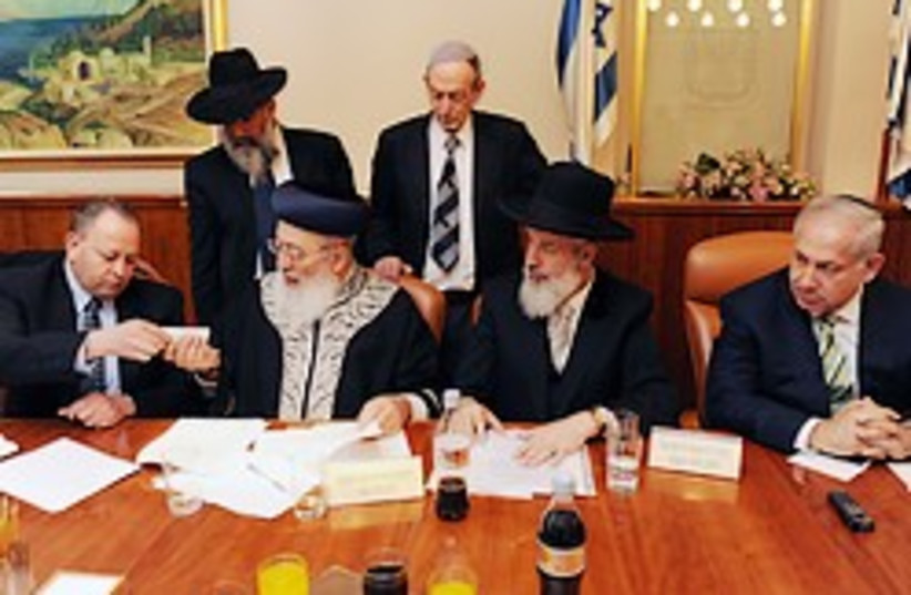 selling chametz netanyahu 248.88 (photo credit: GPO)