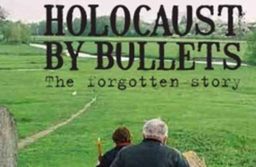 holocaust by bullets 248 88 (photo credit: )