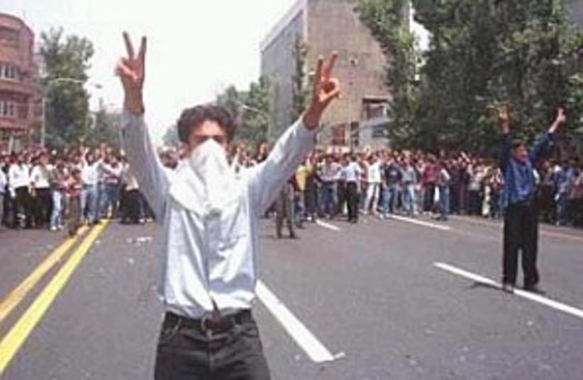 iran student proest 298  (photo credit: AP [file])