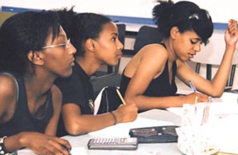 ethiopian students88 298 (photo credit: Courtesy Photo)