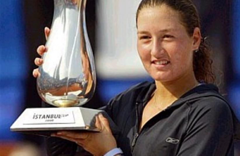 peer trophy 298.88 (photo credit: Associated Press)
