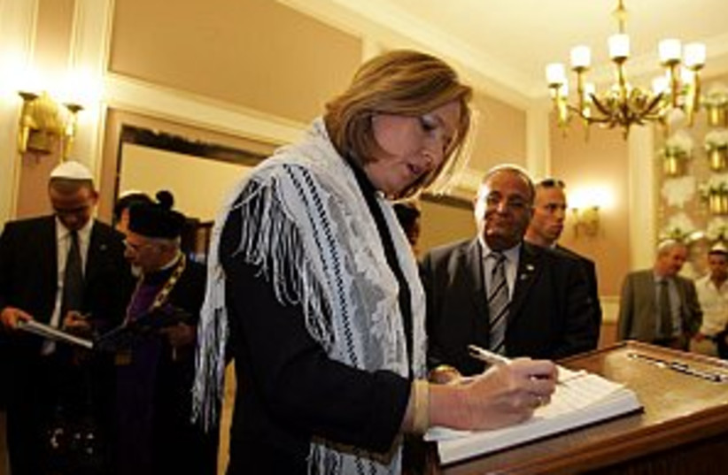 livni in turkey shul 298 (photo credit: Foreign Ministry)