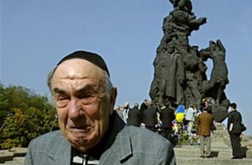 babi yar 248 88 (photo credit: AP [archive])