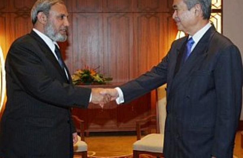 Hamas Fatah Malaysia 298 (photo credit: )