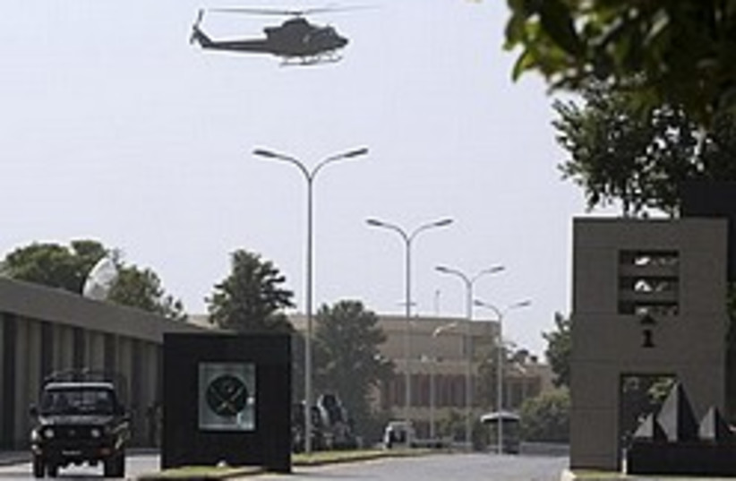 pakistan 248.88 (photo credit: )