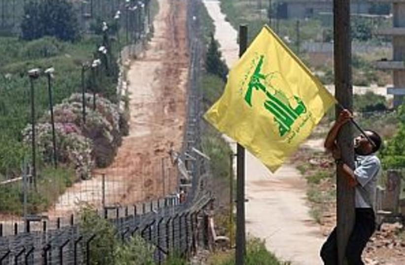 flag hizbullah border298 (photo credit: AP [file])