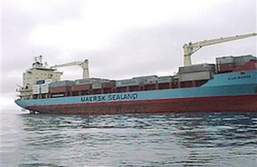 US ship Maersk Alabama 248.88 (photo credit: AP)