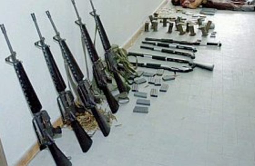 weapons 298, syria terro (photo credit: AP)