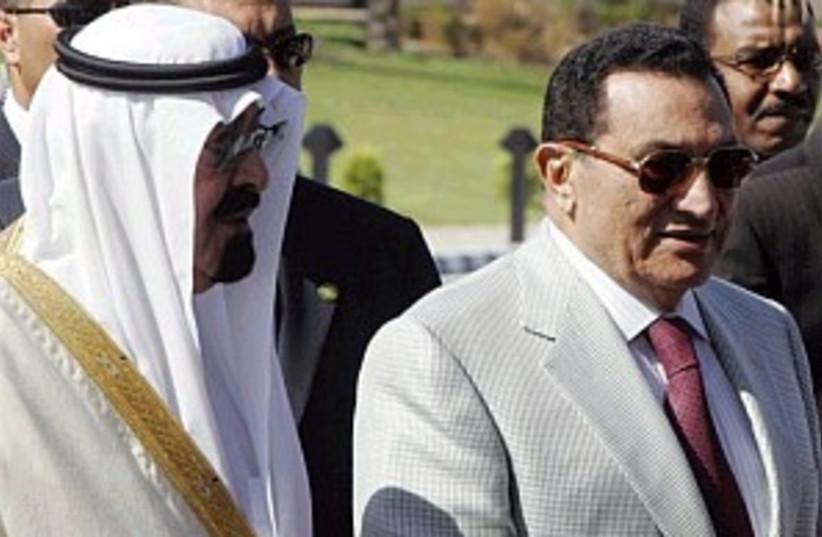 mubarak and saudi king 2 (photo credit: AP)
