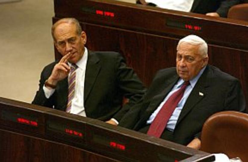 olmert and sharon 298.88 (photo credit: Ariel Jerozolimski)