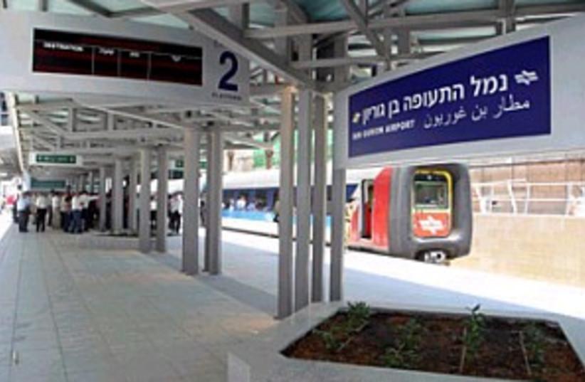ben gurion station 298 (photo credit: Israel Railways Web site)