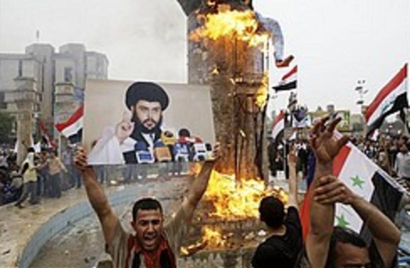 Shiite rally Iraq 248.88 (photo credit: AP)