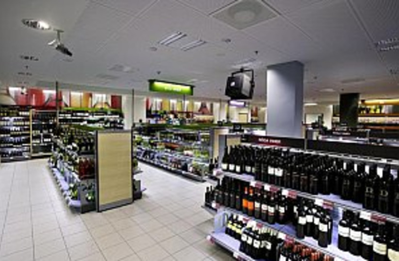 Systembolaget store (photo credit: www.systembolaget.se)