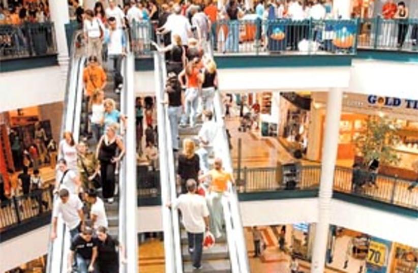 malha mall 88 298 (photo credit: Ariel Jerozolimski)
